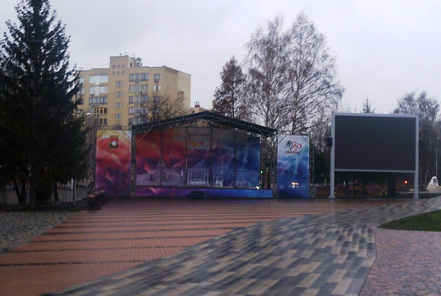 Бульвар Строителей Кемерово